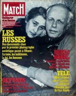PARIS MATCH N° 1607 du 14-03-1980 SAKHAROV ET SA FEMME. LES RUSSES DOCUMENTS CHOC - BEBES NOBEL - LE SAVANT AMERICAIN QUI A DONNE SON SPERME S'EXPLIQUE. TELE - OBJECTIF POUR NOTRE SATELLITE. DE FUNES - JEAN CAU PSYCHANALYSE LE NOUVEL - AVARE - A DEDDAT MONRBRUN ECONE OU KING LES RUSSES PHOTOS CHOC D'UN RUSSE PASSE A L'OUEST LA TELE FRANCAISE PAR ATHUR CONTE UNE MARINE NOMMEE BAMBI 1 ERE CLASSE A WEST POINT APRES THEHERAN - BOGOTA NOS OTAGES LES VOICI ARAFAT - GISCARD N'A PAS CEDE MANI...
