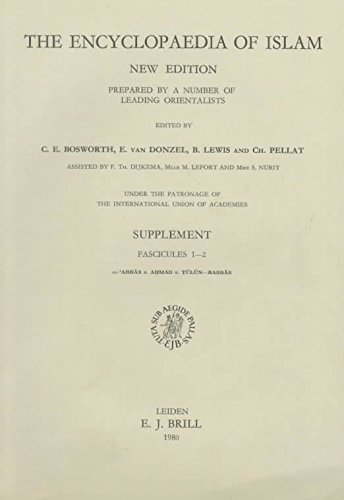 [The Encyclopaedia of Islam: Supplement, Fascicule 1-2] (By: Clifford Edmund Bosworth) [published: August, 1997]