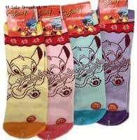 Disney Lilo & Stitch, chaussette pour les enfants ! 2 paires ( Ages 6-8)