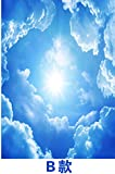 Kreative Decke Decke selbstklebende blauer Himmel weiße Wolke 3D solide Wandmalerei Tapete Aufkleber Tapete Himmel Sterne, B, groß
