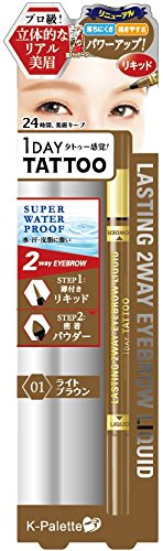 Cuore K-Palette LASTING 2 WAY EYEBROW LIQUID 01 LIGHT BROWN by K-Palette