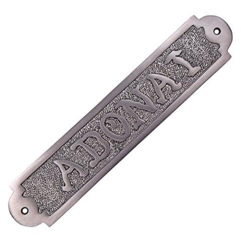 Adonai Hardware ADONAI Solid Brass Door Sign - Antique Brushed Nickel