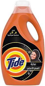 Tide Abaya Regular Liquid Detergent - 2.5 L