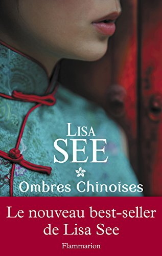 Ombres chinoises (LITTERATURE ETR) (French Edition)