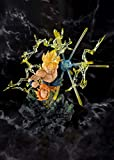 Bandai - Figurine DBZ - Super Saiyan Son Goku The Burning Battles Figuarts Zero 20cm - 4573102553881
