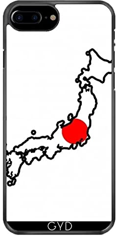 Coque pour Iphone 7 Plus / 8 Plus (5,5'') - Japon Carte De Drapeau by Cadellin