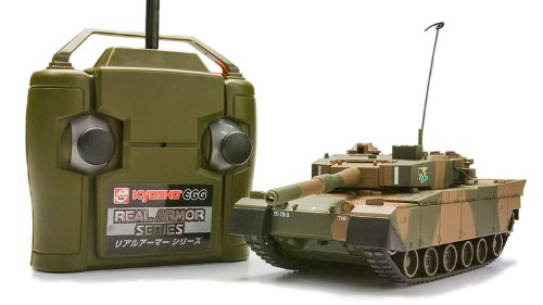 JGSDF Type 90 Tank RC Real Armor [Japan Import] (japan import)