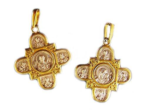 Russische Silber Gold Ton alle Saint Icon Kreuz 11/5,1cm