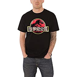 Jurassic Park T Shirt World Chinese Distressed Logo Oficial de los Hombres Nuevo