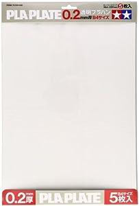 Tamiya 70126-Plástico Placa de 0.2mm, 5Unidades, 257x 364mm, Transparente
