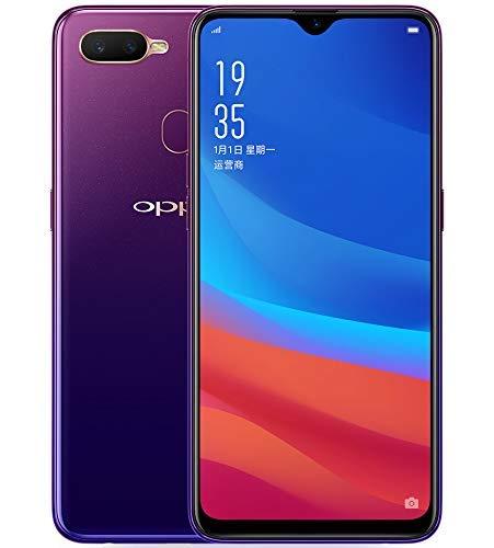Oppo F9 Duos 64GB Stellar Purple