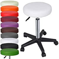 Miadomodo Elegant Height Adjustable Stool (White) Comfortable Soft Padded Chair