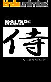 Fudoshin: - Vom Geist der Kampfkunst
