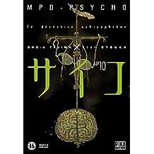 MPD Psycho Vol.10
