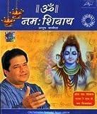 Om Namah Shivay - Anup Jalota