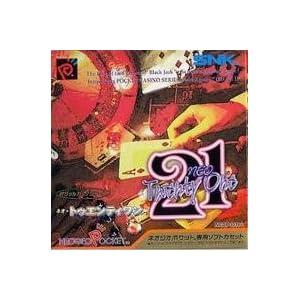 ネオ21(トゥエンティワン) NPC 【ネオジオポケット】