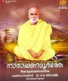 Sreenarayanaguru-Dr.Revamma-Devotional H...