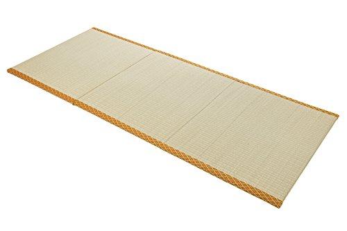 Tatami Klappmatte 200x80 (Borte: rot/goldgelb) -