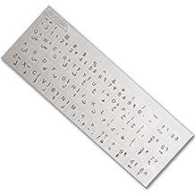 Bucom - Pegatina para Teclado árabe Americano para Ordenador portátil, Color Blanco lawhat almafatih