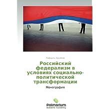 Rossiyskiy federalizm v usloviyakh sotsial'no-politicheskoy transformatsii: Monografiya