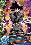 Dragon Ball Heroes / GDPC-02 Goku Midnight Eye black