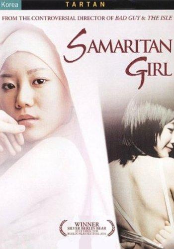 samaritan-girl