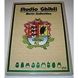 Paq. Studio Ghibli Vol. 1 (Increible Castillo Vagabundo / Mi Vecino Totoro / Castillo En El Cielo) [NTSC/Region 1 and 4 dvd. Import - Latin America]