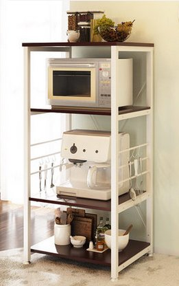 Amazon.de: Multifunktions-Küchenregal Regale Küchenregale ...