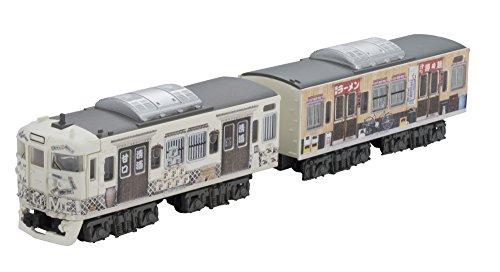 [2 voitures en haut + milieu] B train Shorty 115 système satiété trésor bande Ndegres B · ensemble