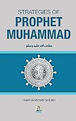 Strategies of Prophet Muhammad (P.B.U.H)