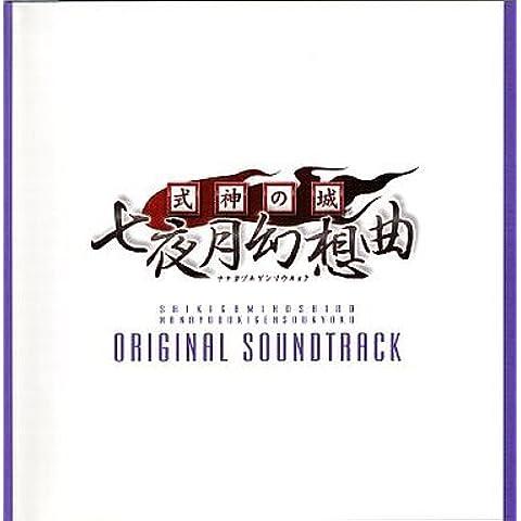 Castle Fantasia mese Nanayo non PS2 disco bonus di Shikigami