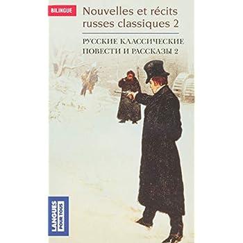 Nouvelles et récits russes classiques 2 (2)