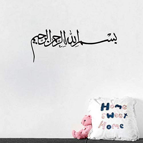 Yzybz Islamische Wandaufkleber Abnehmbare Wandkunst Wandbilder Moslemische Wasserdichte Tapete Arabischen Gott Allah Schlafzimmer Dekor Haus Waren ()