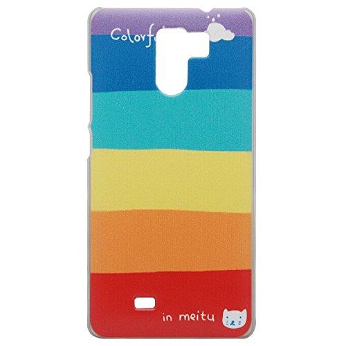 Guran® Hart Plastik Schutzhülle Case Cover für UMI Fair Smartphone Cartoon Hülle Etui-Regenbogen