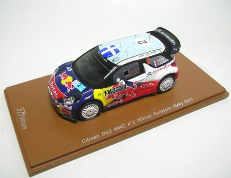 citroen-ds3-no-2-winner-acropolis-rally-2011
