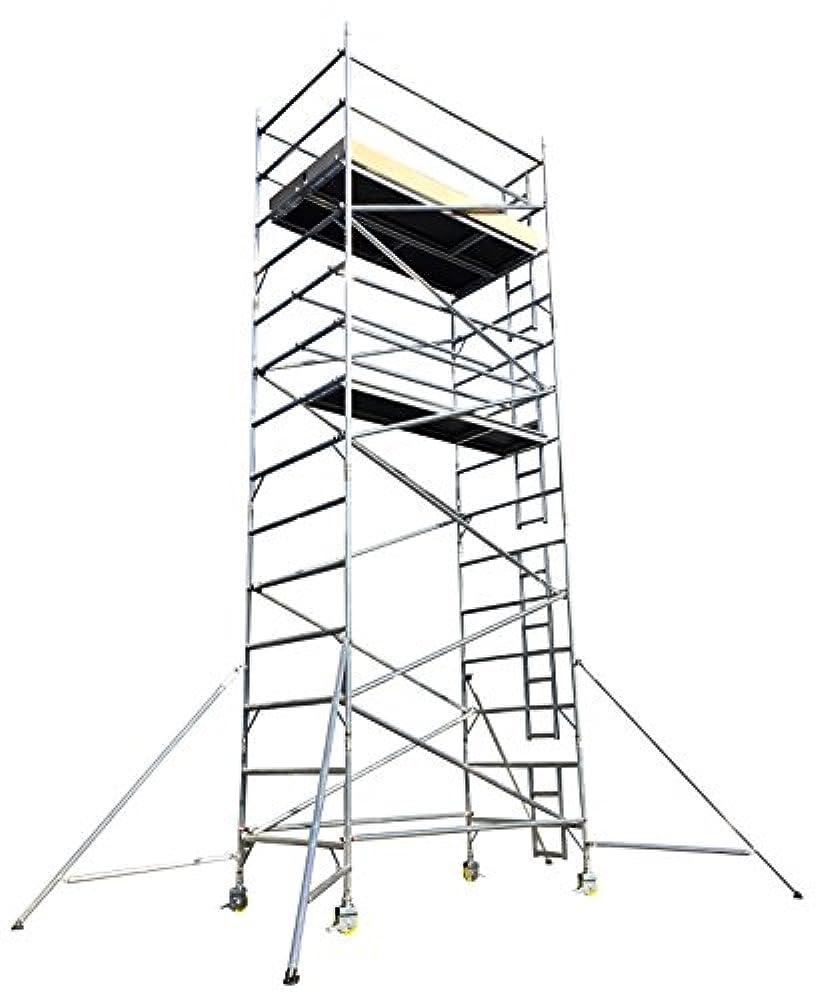 Sperrholz 5mm 16,50/€//qm, 76cm x 50cm Sperrholzplatten ab 15/€//qm Multiplexplatten Sperrholz Bastelholz