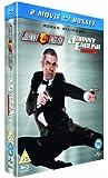 Johnny English / Johnny English Reborn Double Pack [Blu-ray] [Region Free]