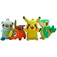 Pokémon - Colgante para llaves o bolso de peluche (10 cm, seleccionación: Pikachu