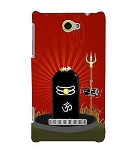 Shiva Lingam 3D Hard Polycarbonate Designer Back Case Cover for HTC Windows 8S