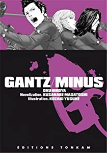 Gantz Minus Edition simple One-shot