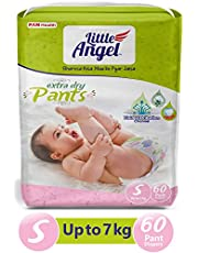 Little Angel Baby Diaper Pants, Small - 60 Count