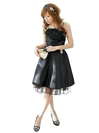 JK2 - Robe de cocktail avec jupon noir - Taille M