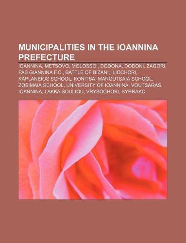 municipalities-in-the-ioannina-prefecture-ioannina-metsovo-molossoi-dodona-dodoni-zagori-pas-giannin