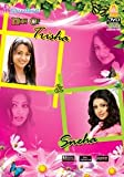 Hits Of Trisha & Sneha