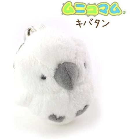 Soft and Downy Mini Bird Stuffed Toy Cell Phone Strap (Sulphur-Crested Cockatoo)