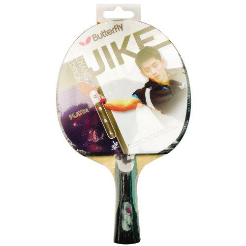 Tennis de table atemi b01mrpa50i moins cher en ligne - Raquette de ping pong pas cher ...