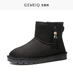 BYUYAN Stiefel Die warmen Winter Plus Baumwolle Kurzer Zylinder Schnee Stiefel Frauen Dick, rutschhemmend Stream aus Baumwolle Stiefel