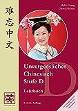Unvergessliches Chinesisch, Stufe D, Lehrbuch