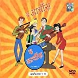Archies In Hindi-Vol 3 (Movie-DVD)