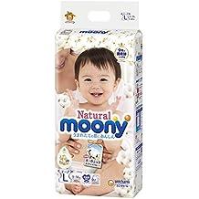 NEW////Японские подгузники Moony PL Boy NEW////Japanese diapers nappies 9-14 kg. 9-14 kg. Moony PL Boy NEW 9-14 kg. Pa/ñales japoneses Moony PL Boy
